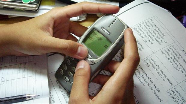 Tecnologia 2360828w620