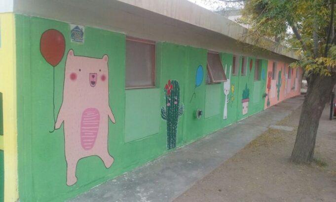 muralines