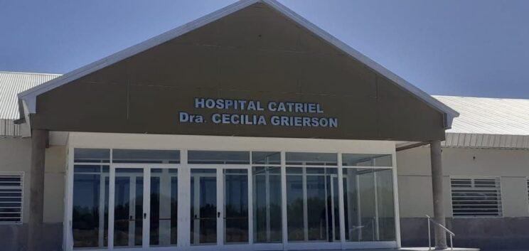 hospital nuevo2 - Catriel25Noticias.com