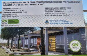 jardin 43 nuevo1 - Catriel25Noticias.com